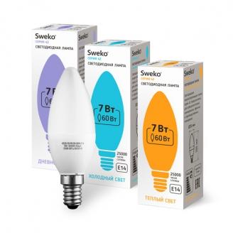 Светодиодная лампа 42 серия 42LED-C35-7W-230-3000K-E14