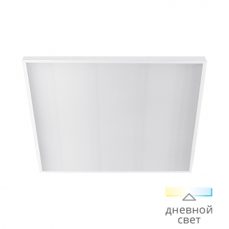 WOLTA Панель светодиодная универсальная ULPC36W60-04 (холодный свет) 6500K 36 Вт 3000 Лм 595*59т
